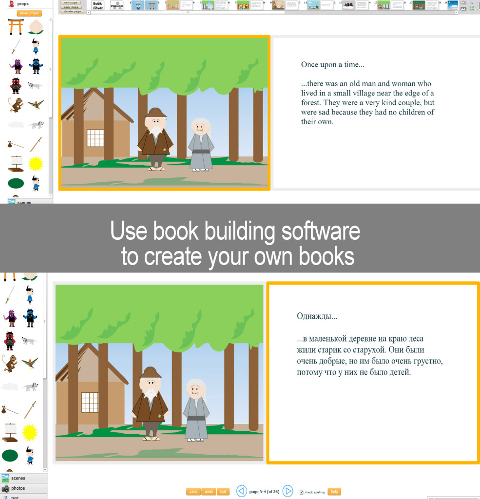 Create Your Own Book copy