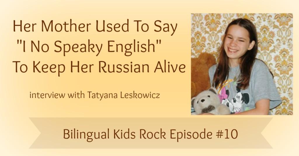 Tatyana Leskowicz