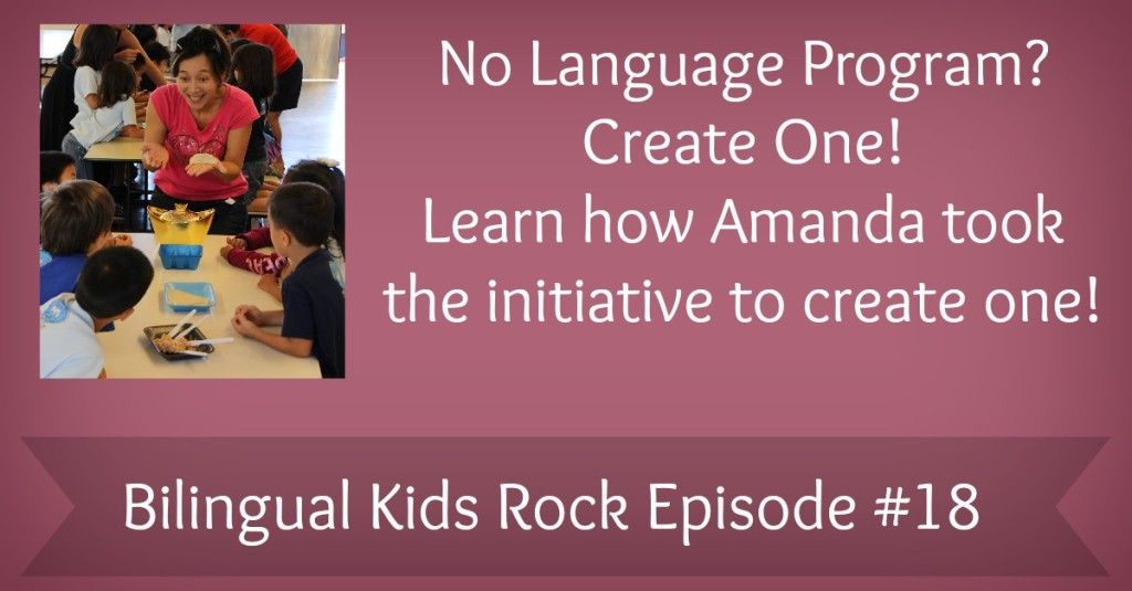 learning language in nontraditional ways