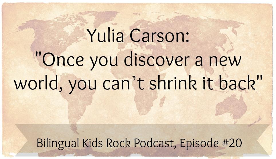 Yulia Carson