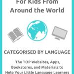 Ukrainian Language Resources